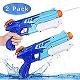 Ucradle Wasserpistole, 2er Set Water Gun Spielzeug fr Kinder, 300ML Wasserpistolen mit 9 Meter...