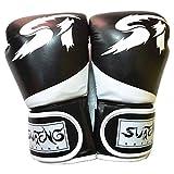 BNMGJ Boxhandschuhe, EIN formgebender Schwamm im Inneren der Galle Sandsackhandschuhe Kampf Training...