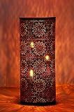 Orientalisches Windlicht Laterne orientalisch Amelle 30cm Groß | Orientalische Vintage...