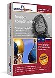 Russisch Sprachkurs: Flieend Russisch lernen. Lernsoftware-Komplettpaket