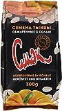 Dovgan Kürbiskerne ungeschält,  geröstet und gesalzen, 4er Pack (4 x 300 g)