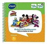 Vtech 80-461723 Toy