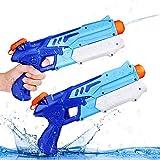 Ucradle Wasserpistole, 2er Set Water Gun Spielzeug für Kinder, 300ML Wasserpistolen mit 9 Meter...