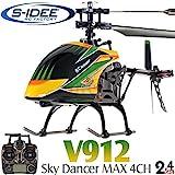 s-idee 01141 | V912 4.5 Kanal 2,4 Ghz Heli Hubschrauber RC ferngesteuerter...