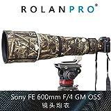 Rolpro Nylon-Regenschutz für Sony FE 600 mm F/4 GM OSS Objektiv-Schutzhülle/Gewehrbekleidung