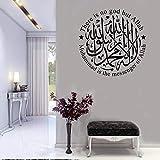 Islamische Vinyl Wandaufkleber Islamische Wandkunst ohne Gott, Aber Allah Allah Arab Aufkleber...