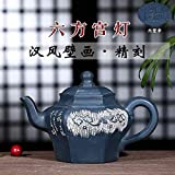 MADONG Feinerz Teekanne berühmte Reine Hand es schnitzt und Lampions Wand hexagonal Topf Teekanne...