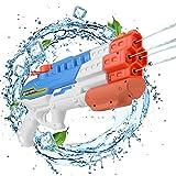 EKKONG Wasserpistole Spielzeug, Schiet bis zu 8-10 m weit, fr Kinder und Erwachsene, fr Sommerpartys...