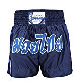 Farabi Muay Thai Kick Boxing Shorts Kickboxing Training Trunks (L)