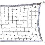 HOGAR AMO Volleyball Netz 9.5M x 1 M mit Stahl Seil Faltbare Offizielle Standardgröße Indoor...