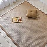 Nfudishpu Rattan-Teppich, für Schlafzimmer, Tatami-Matte, Wohnzimmer, Couchtisch, Matte für...