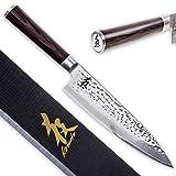 Kirosaku Premium Damastmesser 20cm – Enorm scharfes Küchenmesser aus hochwertigen japanischen...