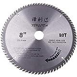 BESLIME Kreissägeblatt - Sägeblatt aus Hartmetall mit 80 Zähnen, einem Durchmesser von 200mm,...