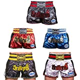 Sandee Supernatural Thai Shorts, Sport & Outdoor, rot/goldfarben, XXSmall