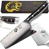 Nakiri Messer 15cm Damast Damastmesser Nakirimesser Aus Japanischem AUS-10 Edelstahl - 67-Lagiges...