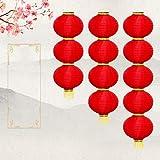 Rote Laternen-Serie von Laternen für draußen, regendicht, kleine rote Laternen, Frühling,...