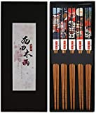 Bosdontek Japanische Sushi EssstäBchen 5 Pairs EssstäBchen Holz Wiederverwendbare Natürliche...