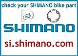 SHIMANO BREMSARM OHNE SCHELLE CBE110 BREMSARM OHNE SCHELLE FUER CB-E110 ART-NR. Y-28614000