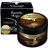 VISAGE Haarmaske Argan oil & Keratin | Haarkur strapaziertes und trockenes Haare | Hair Mask für...