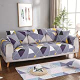 1-Stück Jacquard Sofaüberwurf, Sofaüberzug, Sofahusse, Sofabezug für Sofa, Couch, Sessel,...