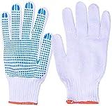 KOSGK Schutzhandschuhe, Sicherheitsarbeitshandschuhe 12 Paar Handschuhe, (12er Pack)