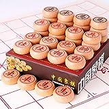 FunnyGoo 榉木中国象棋 Beechwood Xiangqi Chinese Chess Set (3.5CM Diameter, with Colourful Hard...