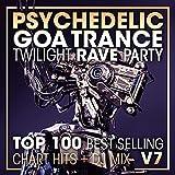 Nk47 - To Bouzouki Tou Vasilia ( Psychedelic Goa Trance Rave )