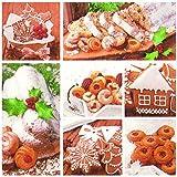 20 Servietten Stollen & Cookies – Weihnachtsgebäck/Weihnachten / Kekse/Plätzchen 33x33cm