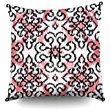 koniqiwa Kissenbezug, Nahtlose Ikat Ornament Muster Hintergrund Tiledecorative Square Throw Pillow...