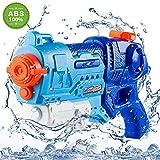 Ulikey Wasserpistole Spielzeug, Wasserspielzeug Schießt bis zu 8M Reichweiter Wassertank 900ML,...