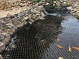 Aquaristikwelt24 Teichabdecknetz 4x4,2m Teichnetz Teichschutz Fischreiher Laubschutz Abdecknetz...