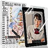 BELLEMOND 2 Stück Japanische Glattes Kent Paper Schutzfolie für iPad Pro 9,7' - Verringert die...