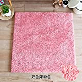 GBFR Rugs for Living Room |Carpets That can be Splice|Living Room Accessories|Fluffy Rug|Five...