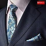 HHXUEX Neue Hochwertige Männer Krawatte Sets Krawatte Und Anzug Tasche Jacquard Seda 8Cm Seide...