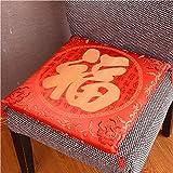Lot Washable seat Cushion Chinese Style Wedding Joyous 43 * 43cm Chairs Cushion Home Decor Sofa...